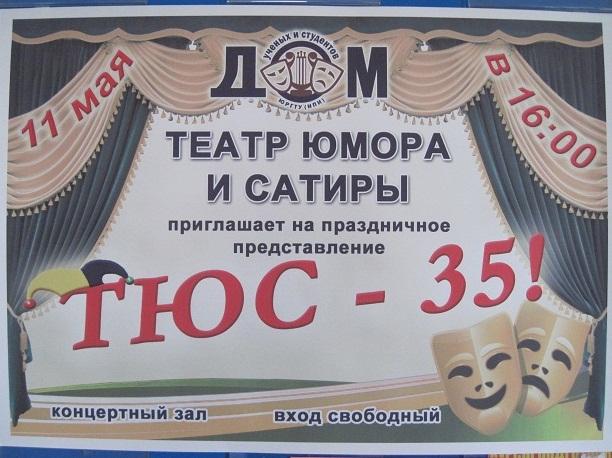 Билеты в Театр Современник афиша современник Заказ